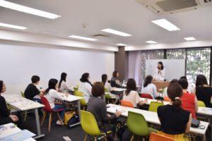 女性向け起業勉強会の様子
